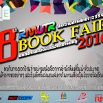 Rmutr_Bookfair2016