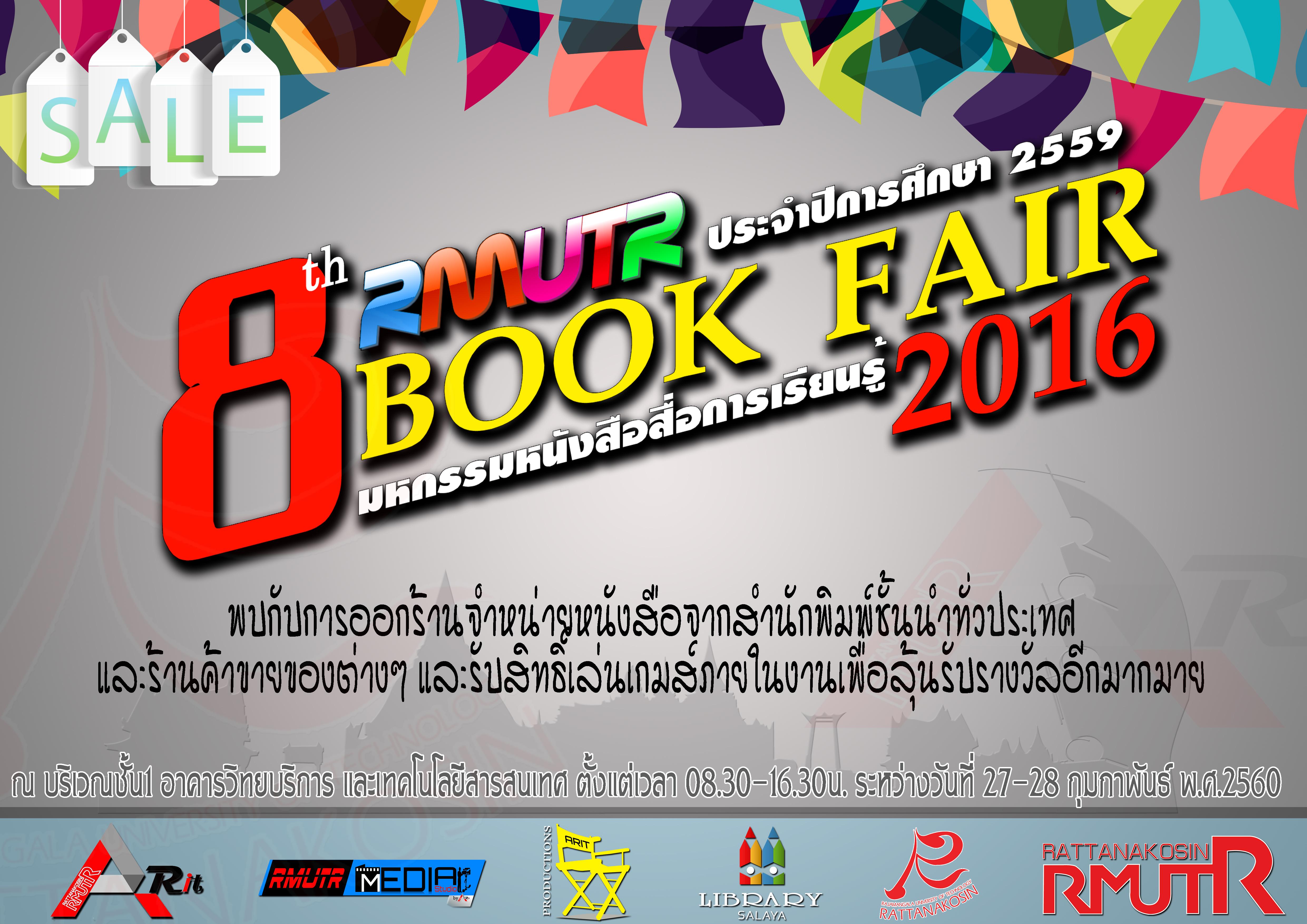 Rmutr_Bookfair2016